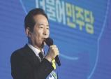 """정세균, 민주당 대선 경선 후보 사퇴... """"평당원으로 백의종군하겠다"""""""