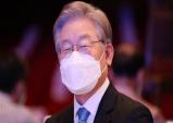 이재명 충청서 과반 확보… 친문 권리당원 '명'에 몰표