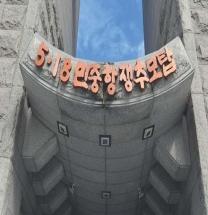 광주·전남, 이재명40.7%·이낙연30.4%·홍준표7.5%
