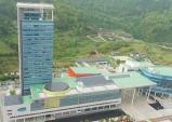 전남도, 국가안전 대진단…노후·생활시설 중점