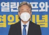 이재명 후보 직속  출범 '미래정치' 비전 준비 박차
